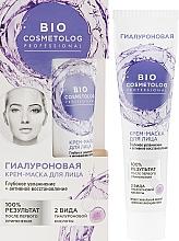 Parfumuri și produse cosmetice Cremă-mască pentru față - FitoKosmetik BioCosmetolog Prof