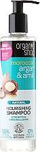 Parfumuri și produse cosmetice Șampon nutritiv - Organic Shop Argan & Amla Nourishing Shampoo