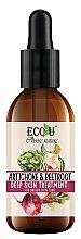 """Parfumuri și produse cosmetice Ser facial """"Anghinare și sfeclă"""" - Eco U Artichoke And Beets Face Serum"""