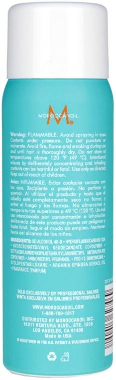 Cremă de modelare pentru păr - Moroccanoil Molding Cream — Imagine N3