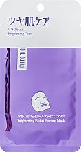 Parfumuri și produse cosmetice Mască cu extract de perle pentru față - Mitomo Premium Brightening Faciel Essence Mask