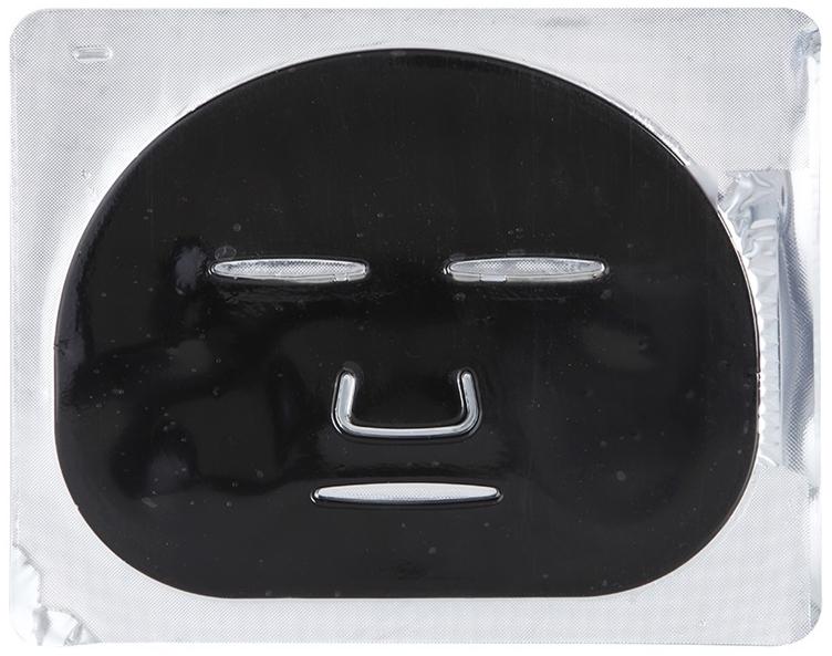 Mască cu alge marine pentru față - Brazil Keratin Deep Sea Mask — Imagine N1