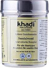 """Parfumuri și produse cosmetice Mască pe bază de ierburi pentru față """"Sandalwood"""" - Khadi"""