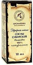 """Parfumuri și produse cosmetice Ulei esențial """"Pinii sibieni"""" - Aromatika"""