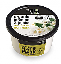 "Parfumuri și produse cosmetice Mască de păr ""Jasmine indian"" - Organic Shop Organic Jasmine and Jojoba Hair Mask"