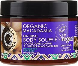 Parfumuri și produse cosmetice Cremă pentru corp - Planeta Organica Organic Macadamia Natural Body-Souffle