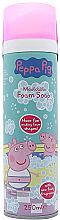 Parfumuri și produse cosmetice Spumă de baie - Kokomo Peppa Pig Foam Soap