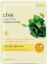 Parfumuri și produse cosmetice Mască organică naturală cu extract de Houttuynia cordata - All Natural Mask Sheet Houttuynia Extract