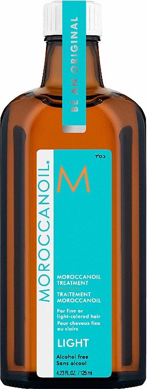 Ulei regenerator pentru părul subțire și de culoare deschisă - Moroccanoil Treatment For Fine And Light-Colored Hair — Imagine N8