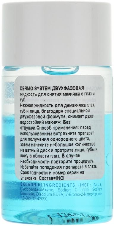Loțiune demachiantă în două faze - Delia Dermo System The Two-phase Liquid Makeup Remover — Imagine N2