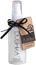 Parfumuri și produse cosmetice Spray cu keratină pentru păr - Dushka Hair Spray With Keratin