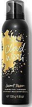 Parfumuri și produse cosmetice Gel de duș - Victoria's Secret Cloud Wash Coconut Passion Foaming Gel Cleanser
