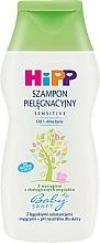 Parfumuri și produse cosmetice Șampon pentru copii - Hipp BabySanft Sensitive Shampoo