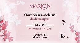 Parfumuri și produse cosmetice Șervetele demachiante pentru față și zona ochilor, 15 bucăți - Marion Japanese Ritual Micellar Wipes Make-Up Removal