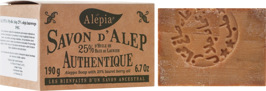 Sapun cu ulei de laur, 25% - Alepia Soap 25% Laurel — Imagine N1