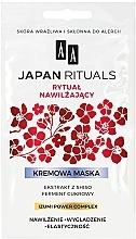 Parfumuri și produse cosmetice Mască hidratantă pentru față - AA Japan Rituals Moisturizing Mask