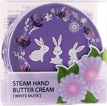 Parfumuri și produse cosmetice Cremă de abur și mosc alb pentru mâini - Seantree Steam Hand Butter Cream White Musk 1