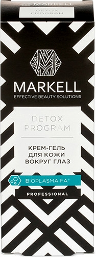 Cremă pentru zona ochilor - Markell Cosmetics Detox Program Cream Gel — Imagine N3