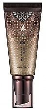 Parfumuri și produse cosmetice Fond de ten, cu efect anti-îmbătrânire - Missha Cho Bo Yang BB Cream SPF30
