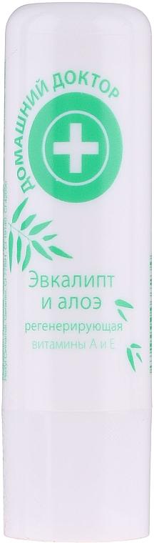 Balsam cu eucalipt și aloe pentru buze - Medic de familie