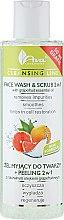 Parfumuri și produse cosmetice Gel-Scrub de curățare 2 în 1 - Ava Laboratorium Cleansing Line Face Wash & Scrub 2 In 1 With Grapefruit Essential Oil