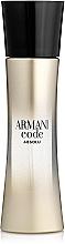Parfumuri și produse cosmetice Giorgio Armani Code Absolu - Apă de parfum