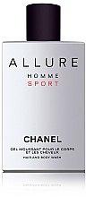 Parfumuri și produse cosmetice Chanel Allure Homme Sport - Gel de duș