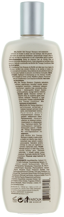 "Șampon ""Mătase"" - BioSilk Silk Therapy Shampoo — Imagine N4"
