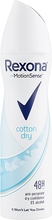 "Antiperspirant spray ""Cotton"" - Rexona MotionSense Cotton Dry Anti-Perspirant"