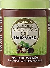 Parfumuri și produse cosmetice Mască de păr cu ulei organic de macadamia - GlySkinCare Macadamia Oil Hair Mask