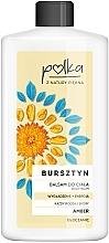 Parfumuri și produse cosmetice Balsam de corp - Polka Body Balm