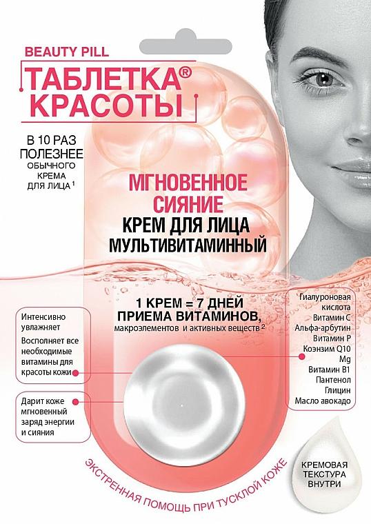 """Cremă multivitaminică pentru față """"Pastilă de înfrumusețare. Strălucire instantanee"""" - FitoKosmetik Beauty Pill"""