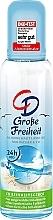 """Parfumuri și produse cosmetice Spray deodorant """"Sea Breeze"""" - CD Deo Frishe Brise 24h Deo"""