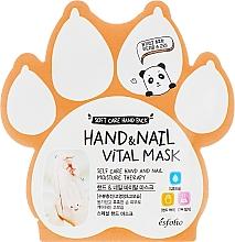 Parfumuri și produse cosmetice Mască vitamine pentru mâini și unghii - Esfolio Hand & Nail Vital Mask
