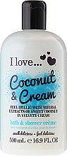 Parfumuri și produse cosmetice Cremă pentru baie și duș - I Love... Coconut & Cream Bubble Bath And Shower Creme