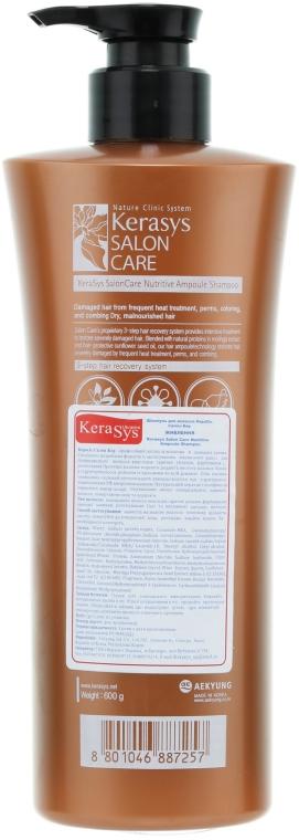 Șampon nutritiv - KeraSys Salon Care Nutritive Ampoule Shampoo — Imagine N4