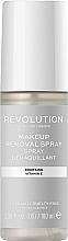 Parfumuri și produse cosmetice Spray demachiant - Revolution Skincare Makeup Removal Spray