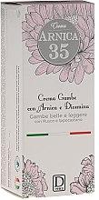 Parfumuri și produse cosmetice Cremă pentru picioare - Arnica 35