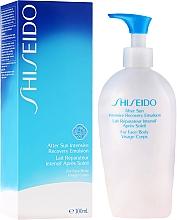 Emulsie după plajă cu efect de restabilire, pentru față - Shiseido Suncare After Sun Intensive Recovery Emulsion — Imagine N1