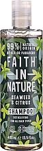 """Parfumuri și produse cosmetice Șampon pentru toate tipurile de păr """"Alge marine și citrice"""" - Faith In Nature Seaweed & Citrus Shampoo"""