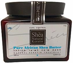 Parfumuri și produse cosmetice Ulei-cremă pentru păr - Saryna Key Curl Control Pure African Shea Butter