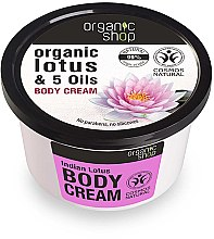"Parfumuri și produse cosmetice Cremă pentru corp ""Lotus indian"" - Organic Shop Body Cream Organic Lotus & Oils"