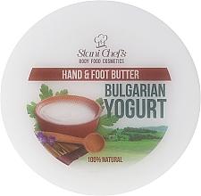 """Parfumuri și produse cosmetice Cremă de mâini și picioare """"Iaurt"""" - Hristina Stani Chef'S Bulgarian Yogurt"""
