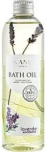"""Parfumuri și produse cosmetice Ulei de baie """"Lavandă"""" - Kanu Nature Bath Oil Lavender"""
