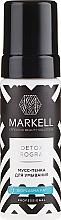 Parfumuri și produse cosmetice Spumă de curățare - Markell Cosmetics Detox Program Face Mousse