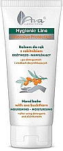 Parfumuri și produse cosmetice Loțiune de mâini - Ava Laboratorium Hygienic Line Hand Balm With Sea Buckthorn