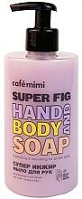 """Parfumuri și produse cosmetice Săpun lichid pentru mâini """"Super smochine"""" - Cafe Mimi Super Fig Hand And Body Soap"""