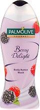 Gel de duș - Palmolive Gourmet Berry Delight Shower Gel — Imagine N1
