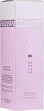 Parfumuri și produse cosmetice Spumă de curățare - Missha Yei Hyun Cleansing Foam