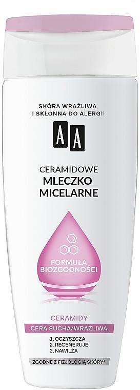 Lapte micelar cu ceramide pentru curățare - AA Biocompatibility Formula — Imagine N1